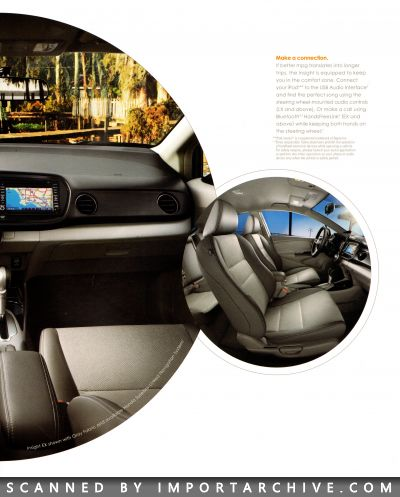 hondainsight2012_01