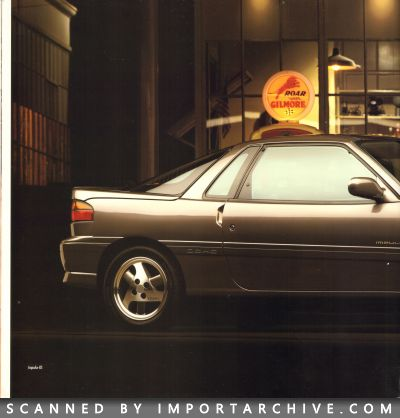 isuzuimpulse1992_01