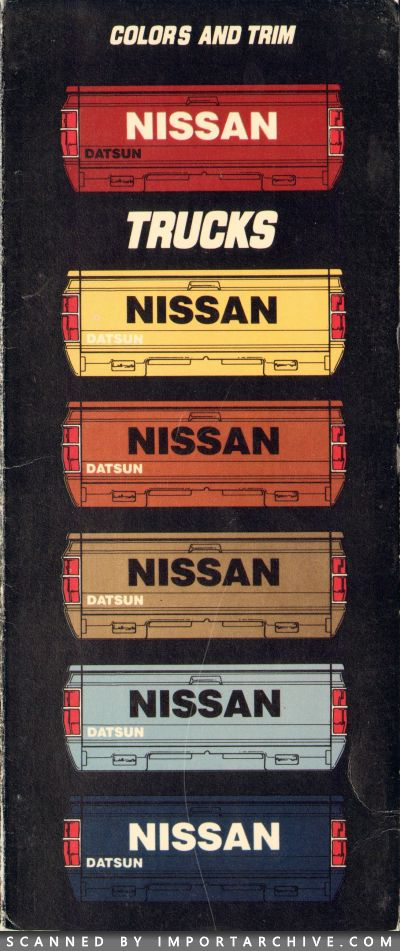 nissanlineup1983_05