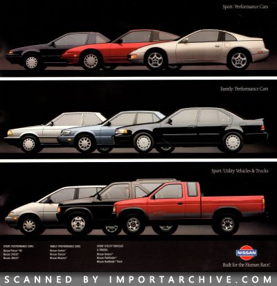 nissanlineup1990_01