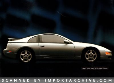 nissanlineup1996_01