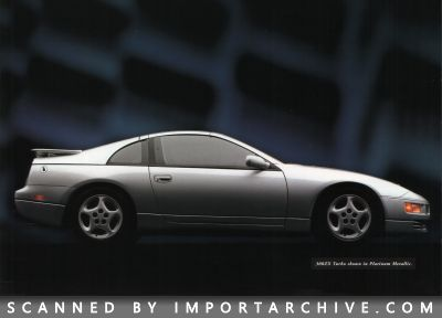 nissanlineup1996_02