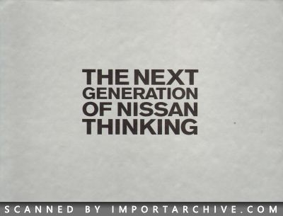 nissanlineup2007_03