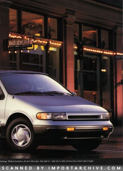 nissanquest1994_01
