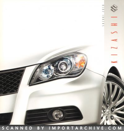 2010 Suzuki Brochure Cover