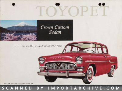 toyotacrown1958_01