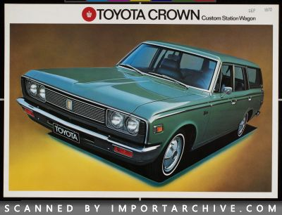 toyotacrown1970_03