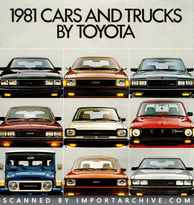 1981 Toyota Brochure Cover