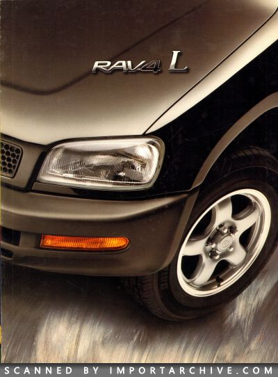 1997 Toyota Brochure Cover
