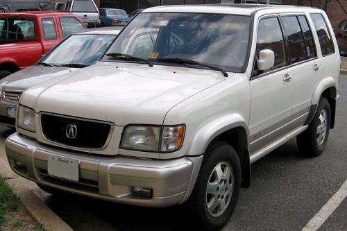 Photo Image Gallery: Acura Slx in Cream White On Light (748)  YEARS: -