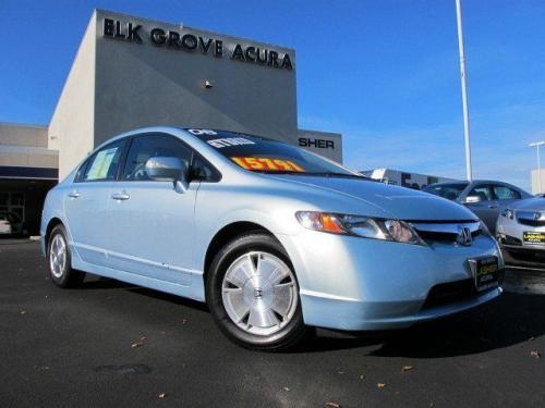 Photo Image Gallery: Honda Civic in Opal Silver Blue Metallic (BG51M)  YEARS: -