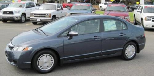Photo Image Gallery & Touchup Paint: Honda Civic in Magnetic Blue Pearl  (NH684P)  YEARS: 2006-2010