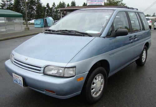 Photo Image Gallery: Nissan Axxess in Cadet Blue On Winter (2H8)  YEARS: -