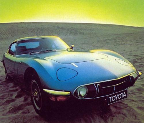 Photo Image Gallery & Touchup Paint: Toyota 2000gt in Twilight Turquoise   (T4141)  YEARS: 1970-1970