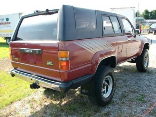 Photo Image Gallery & Touchup Paint: Toyota 4runner in Garnet Red Metallic  (3E4)  YEARS: 1987-1989