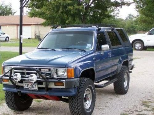 Photo Image Gallery & Touchup Paint: Toyota 4runner in Medium Blue   (8A1)  YEARS: 1984-1986