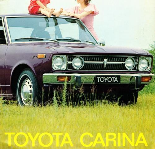 Photo Image Gallery: Toyota Carina in Purple    (XX9)  YEARS: -