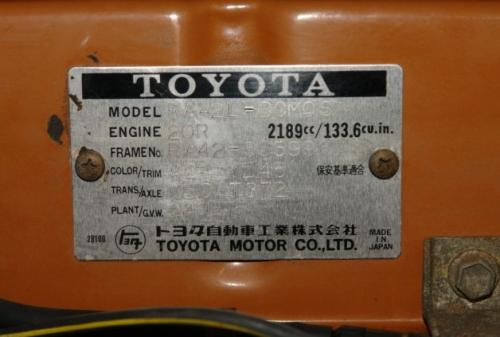 Photo Image Gallery & Touchup Paint: Toyota Celica in Orange
