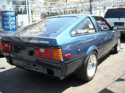 Photo Image Gallery & Touchup Paint: Toyota Corolla in Dark Blue Metallic  (877)  YEARS: 1982-1982