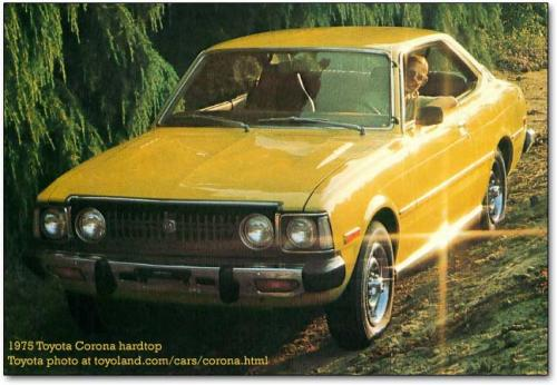 Photo Image Gallery & Touchup Paint: Toyota Corona in Yellow    (539)  YEARS: 1974-1976