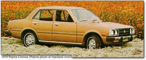 Photo Image Gallery: Toyota Corona in Gold Metallic   (XX3)  YEARS: -
