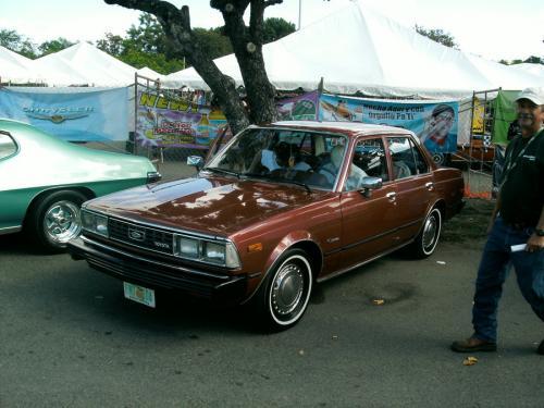 Photo Image Gallery & Touchup Paint: Toyota Corona in Copper Metallic   (474)  YEARS: 1979-1981