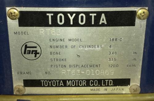Photo Image Gallery: Toyota Coronamkii in Blue    (XX8)  YEARS: -