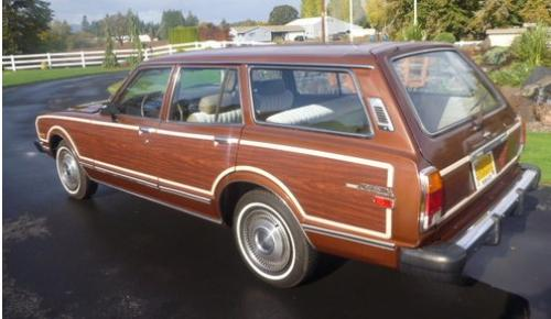 Photo Image Gallery & Touchup Paint: Toyota Cressida in Copper Metallic   (474)  YEARS: 1978-1980