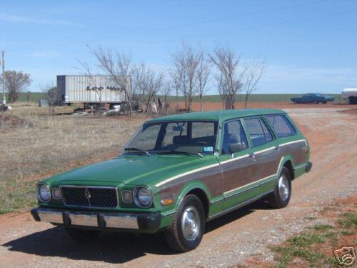 Photo Image Gallery & Touchup Paint: Toyota Cressida in Light Green Metallic  (679)  YEARS: 1978-1978