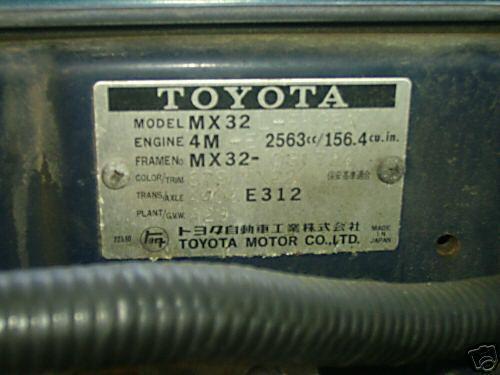 Photo Image Gallery & Touchup Paint: Toyota Cressida in Dark Blue Metallic  (879)  YEARS: 1980-1980