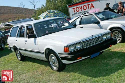 Photo Image Gallery & Touchup Paint: Toyota Cressida in Super White   (035)  YEARS: 1983-1984