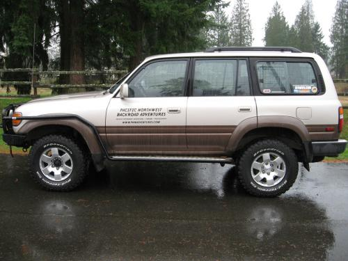 Photo Image Gallery & Touchup Paint: Toyota Landcruiser in Beige Cedarwood   (27P)  YEARS: 1991-1992