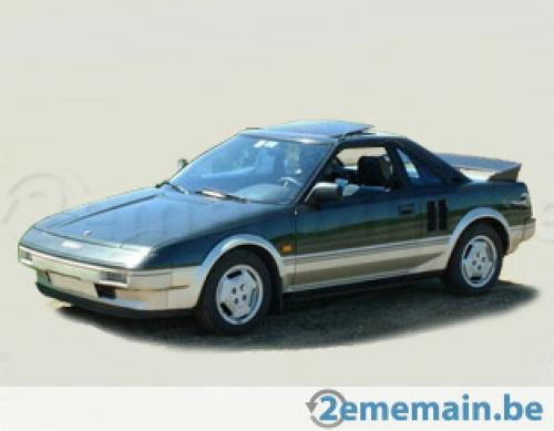Photo Image Gallery & Touchup Paint: Toyota Mr2 in Jade Beige   (28B)  YEARS: 1987-1987