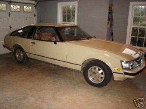 Photo Image Gallery & Touchup Paint: Toyota Supra in Beige Metallic   (464)  YEARS: 1979-1979