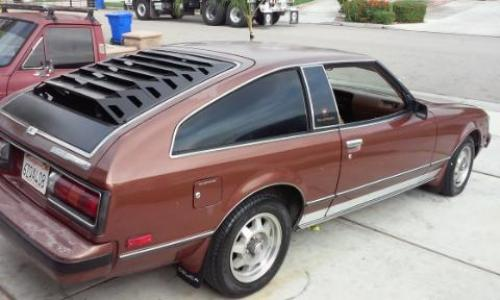Photo Image Gallery & Touchup Paint: Toyota Supra in Copper Metallic   (474)  YEARS: 1979-1980