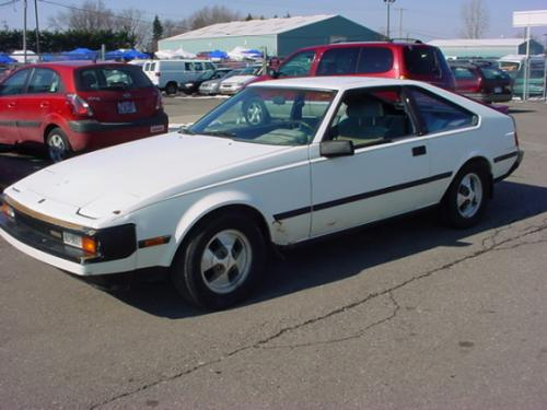 Photo Image Gallery & Touchup Paint: Toyota Supra in Super White   (035)  YEARS: 1982-1984