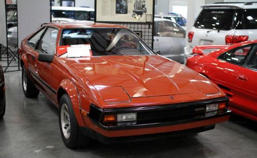 Photo Image Gallery & Touchup Paint: Toyota Supra in Red Metallic   (3A1)  YEARS: 1982-1982
