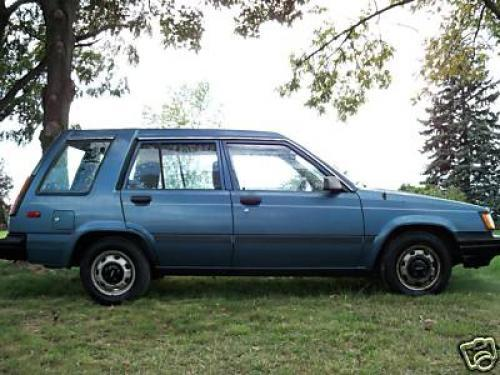 Photo Image Gallery & Touchup Paint: Toyota Tercel in Blue Metallic   (8D7)  YEARS: 1987-1988