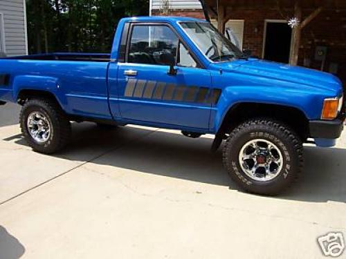 Photo Image Gallery & Touchup Paint: Toyota Truck in Medium Blue   (857)  YEARS: 1984-1984
