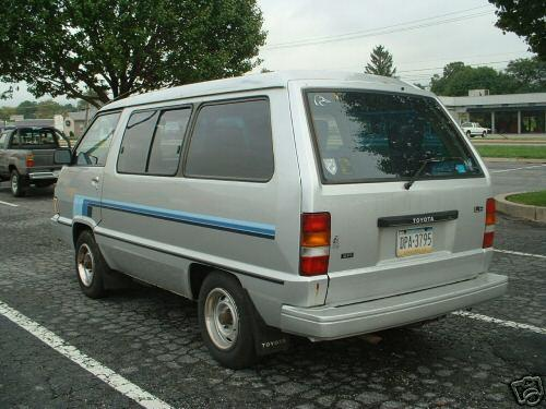 Photo Image Gallery & Touchup Paint: Toyota Van in Silver Metallic   (148)  YEARS: 1985-1989