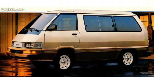 Photo Image Gallery & Touchup Paint: Toyota Van in Beige Beige   (20D)  YEARS: 1987-1987