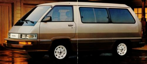 Photo Image Gallery & Touchup Paint: Toyota Van in Beige Taupe   (22L)  YEARS: 1989-1989