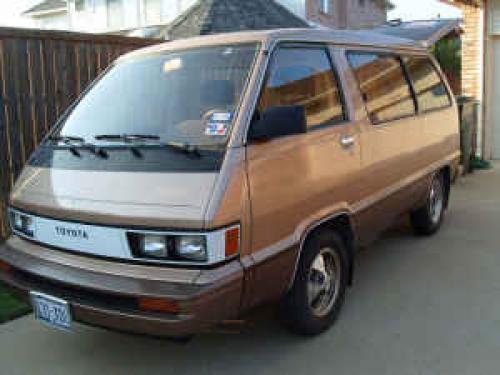Photo Image Gallery & Touchup Paint: Toyota Van in Beige Brown   (2K9)  YEARS: 1984-1985