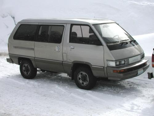Photo Image Gallery & Touchup Paint: Toyota Van in Silver Gray   (2X6)  YEARS: 1988-1988