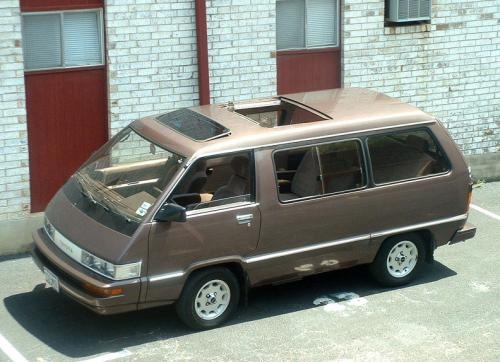 Photo Image Gallery & Touchup Paint: Toyota Van in Brown Metallic   (4C5)  YEARS: 1986-1986